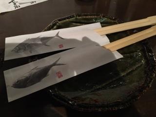 箸袋にお魚