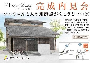 H2971_2 tsushin1122