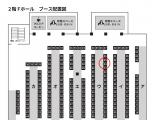第二十四回文学フリマ東京配置図【ウ-34】