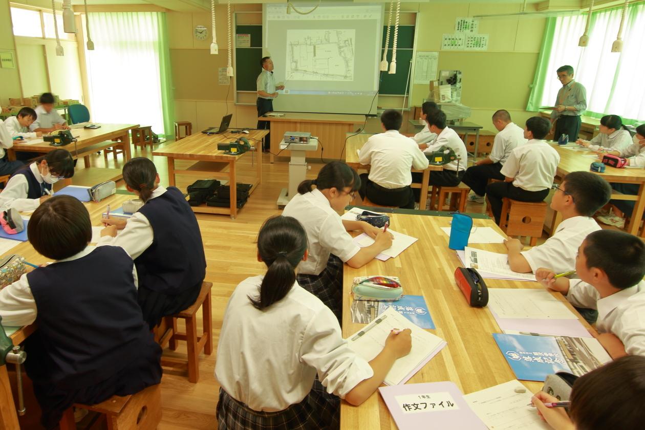 教育講座1