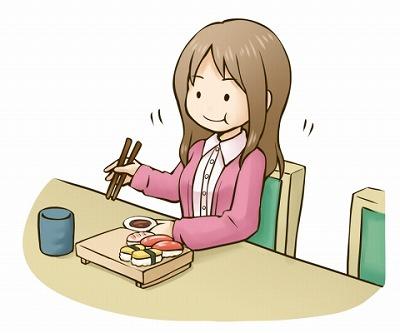 もぐもぐ寿司