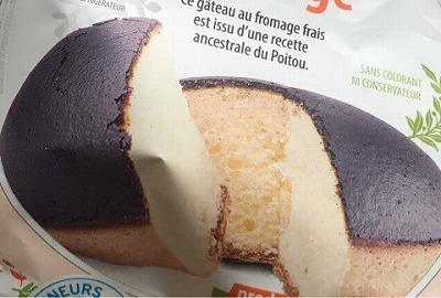 焦げチーズ?