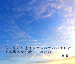 IMG_6416.jpg