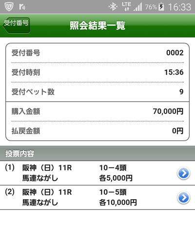 ScreenshotT.jpg