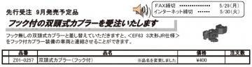 20170532.jpg