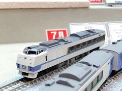 DSCN7880.jpg