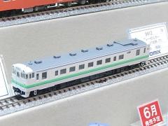 DSCN7884.jpg