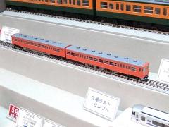 DSCN7889.jpg