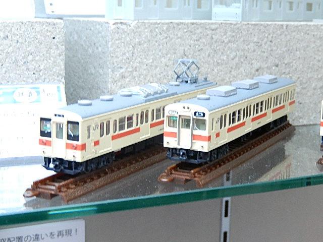 DSCN7923.jpg