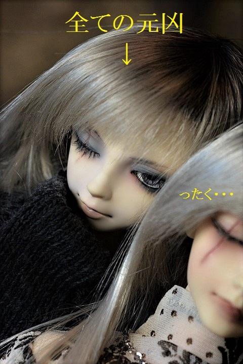 170513DSC_0011 (1