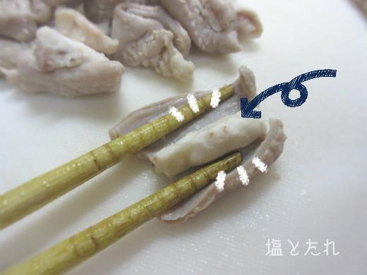 IMG_5078_20170505_01_大腸麺線