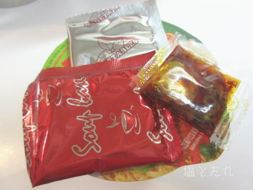 IMG_5141_20170518_mi ngon-ngon shrimp-limeflaver