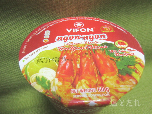 IMG_5148_20170519_mi ngon-ngon tomyam flaver