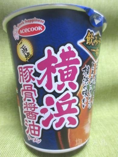 IMG_5153_20170520_飲み干す一杯 横浜 豚骨醤油ラーメン