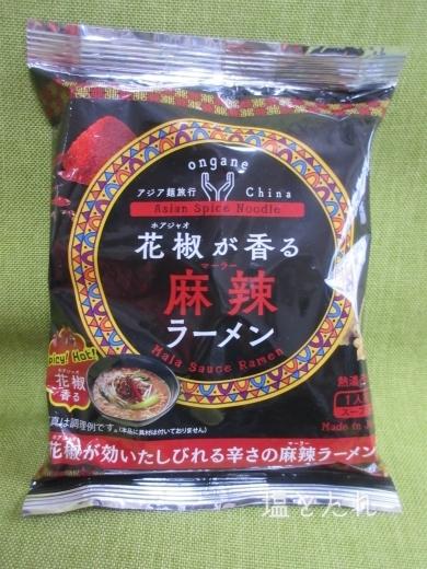 IMG_5191_20170527_02_アジア麺旅行 麻辣ラーメン