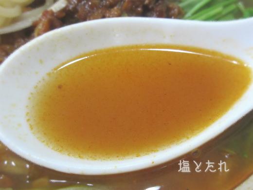 IMG_5198_20170527_02_アジア麺旅行 麻辣ラーメン