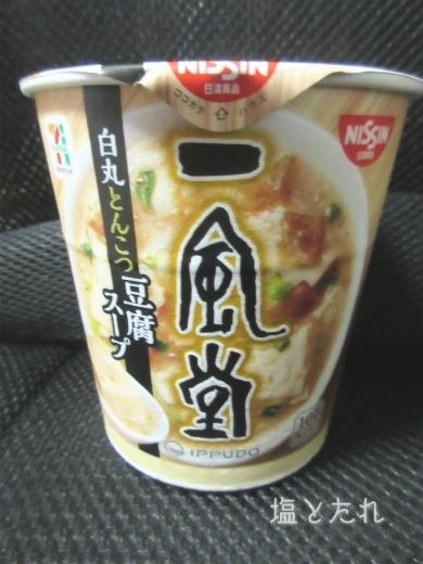 IMG_5344_20170604_02_一風堂白丸とんこつ豆腐スープ