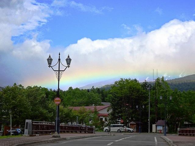 s-これも虹!