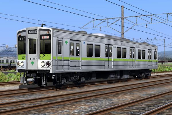 RailSim2k 2017-06-16 12-51-58