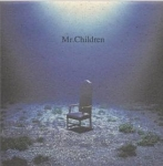 pmrchildren001.jpg