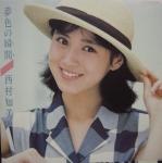 pnishimuratomomi001.jpg