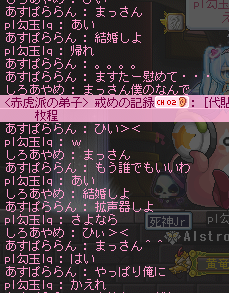 SnapCrab_NoName_2017-7-8_12-20-28_No-00.png