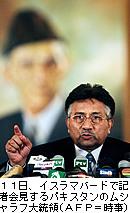 ムシャラフ大統領