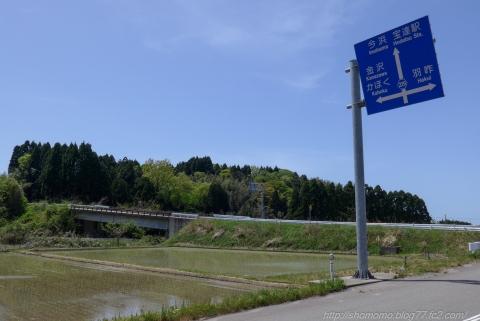 170502HOUDATSU_18.jpg