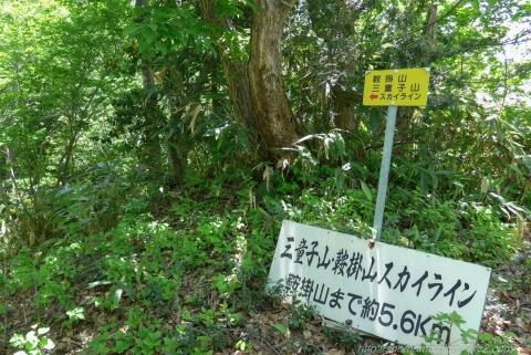 170508KURAKAKE_04.jpg