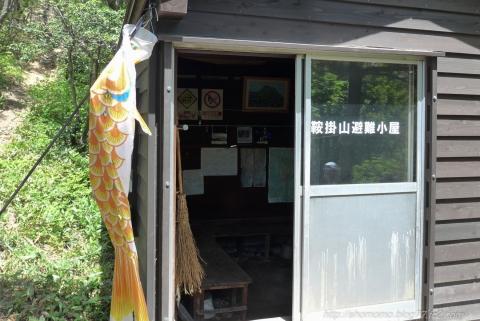 170508KURAKAKE_08.jpg