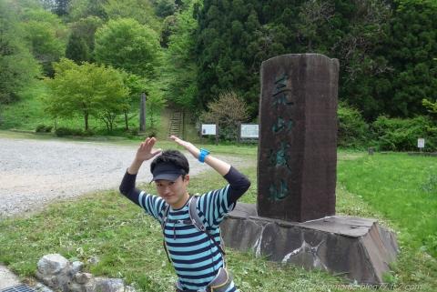 170510FUDOU_04.jpg