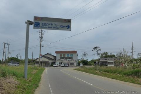 170524CHIRIHAMA_01.jpg