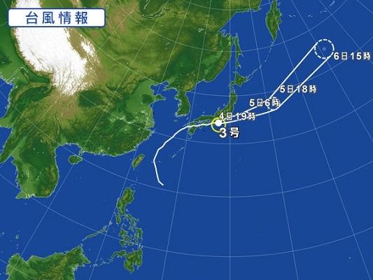 台風3号の予想進路