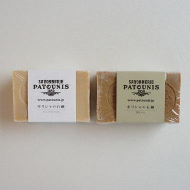 パトーニス・ギリシャの石鹸1