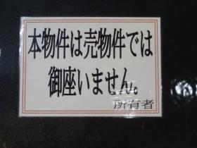 DSC00056.jpg