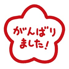 yjimage_20170531221606c53.jpg