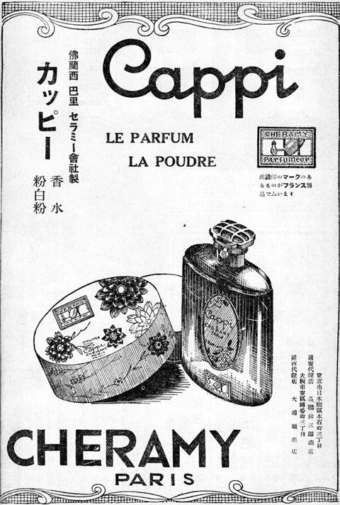 カッピー1938jan