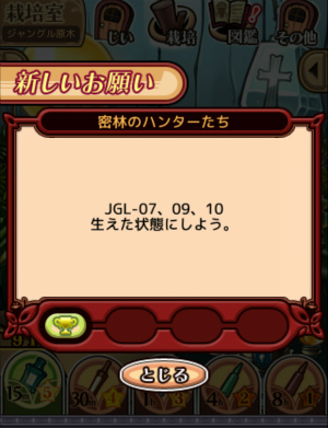 2017ジャングルの原木_066