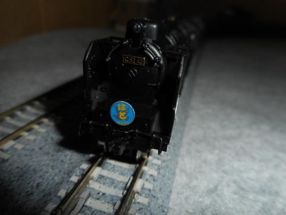 DSCN9991.jpg