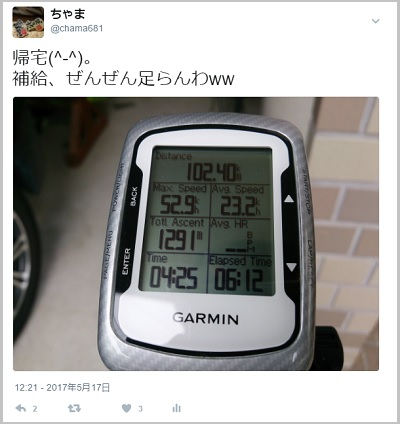 2017051710t.jpg