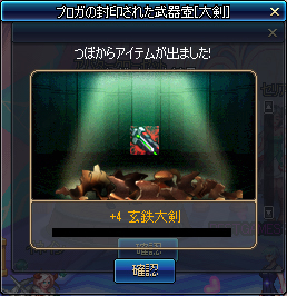 2017_05_17-04.jpg
