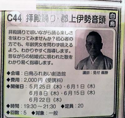 IMG_4151[1]