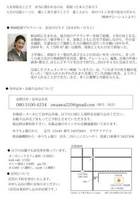IMG_4985[1]