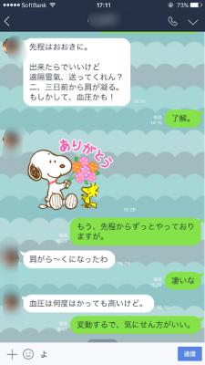 IMG_5054[1]