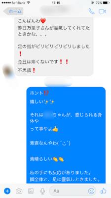 IMG_5053[1]