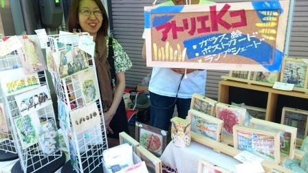 20170504tutizawa01.jpg