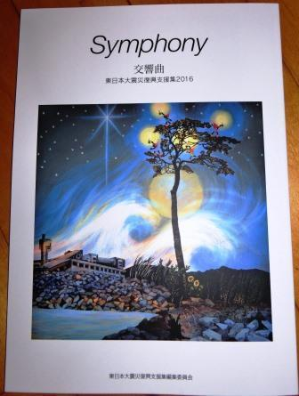 symphonyLT-06.jpg