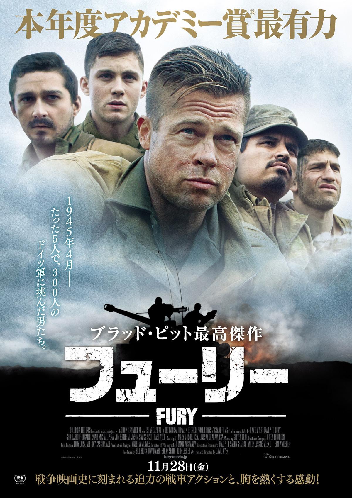fury001.jpg