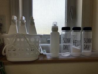 洗濯ボトル