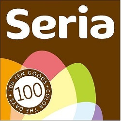 Seria_ロゴ